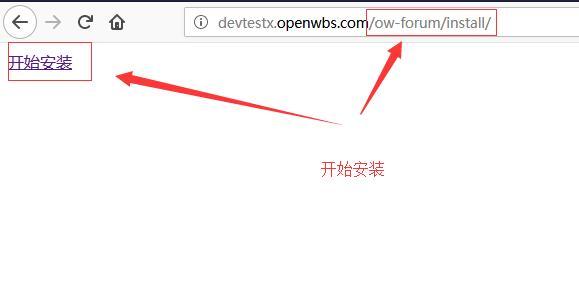 【OpenWBS 】安装教程