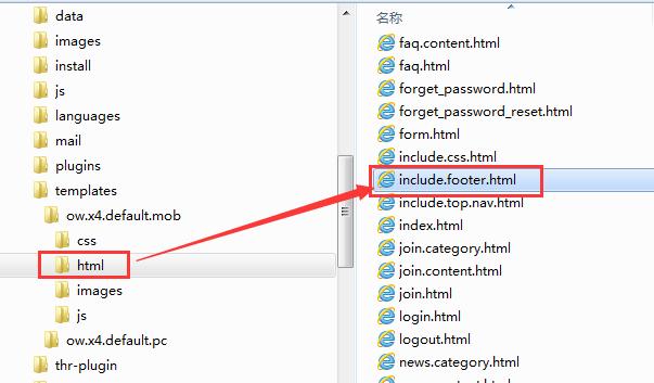 如何修改网站底部的工信部备案链接?